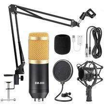 BM 800 Condenser Microphone Karaoke  Studio Live Streaming  KTV Mic For Radio Braodcasting Singing Recording Computer Webcast