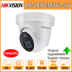 Hikvision ColorVu Original IP Camera Security DS-2CD2347G1-LU HD 4MP Network Bullet PoE H.265+ WDR DNR CCTV SD Card Slot Webcam
