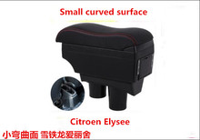 For Citroen Elysee Car central armrest Central storage hand holding box Armrest box  Central Store content box Cover Console for volkswagen tiguan l17 19 car central armrest central storage hand holding box armrest box cover console