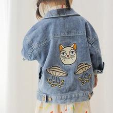 Bongawan/Детское пальто для мальчиков и девочек с мультяшным котом, Causaol, стильная весенне-осенняя модная детская куртка на возраст от 2 до 10 лет