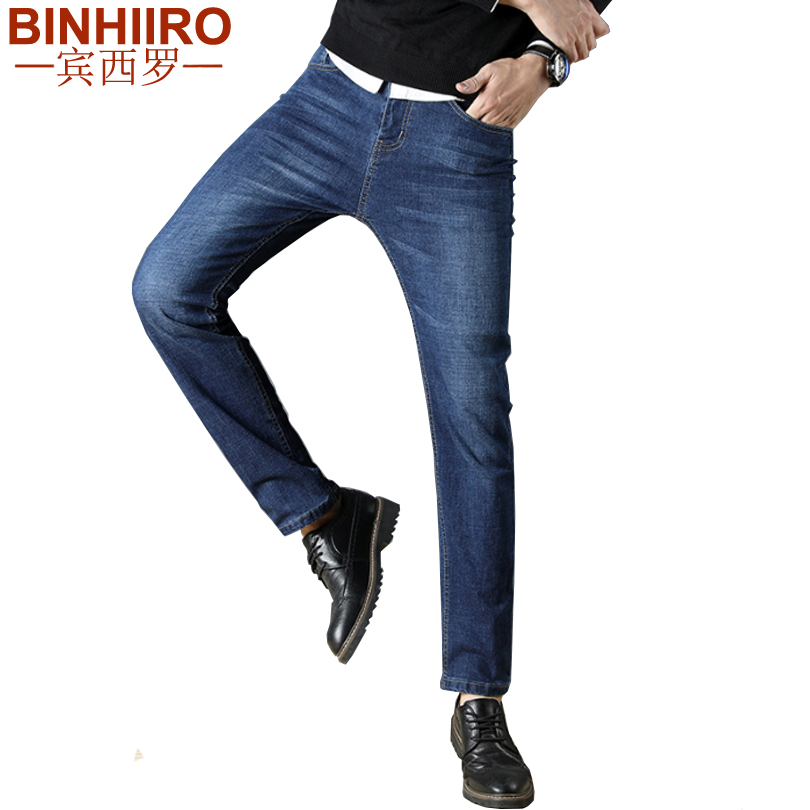 Business Mens Jeans 2020 Spring Autumn New Elastic Force Classic Fashion Pants Slim Pocket Straight Solid Color Office Jeans Men
