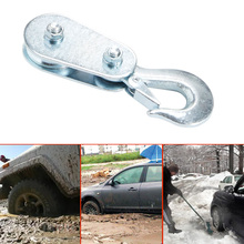 Off Road Winch Pulley Mini Accessories 2T 4T Reduce Heat Recover Vehicle Car Professional Snatch Block Parts Tool Durable Riding