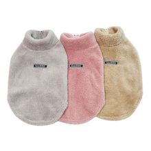 Warm Pet Dogs Clothes Cute Casual Coats with High Collar for Winter and Autumn Puppy Cloth Dog Supplies PGM