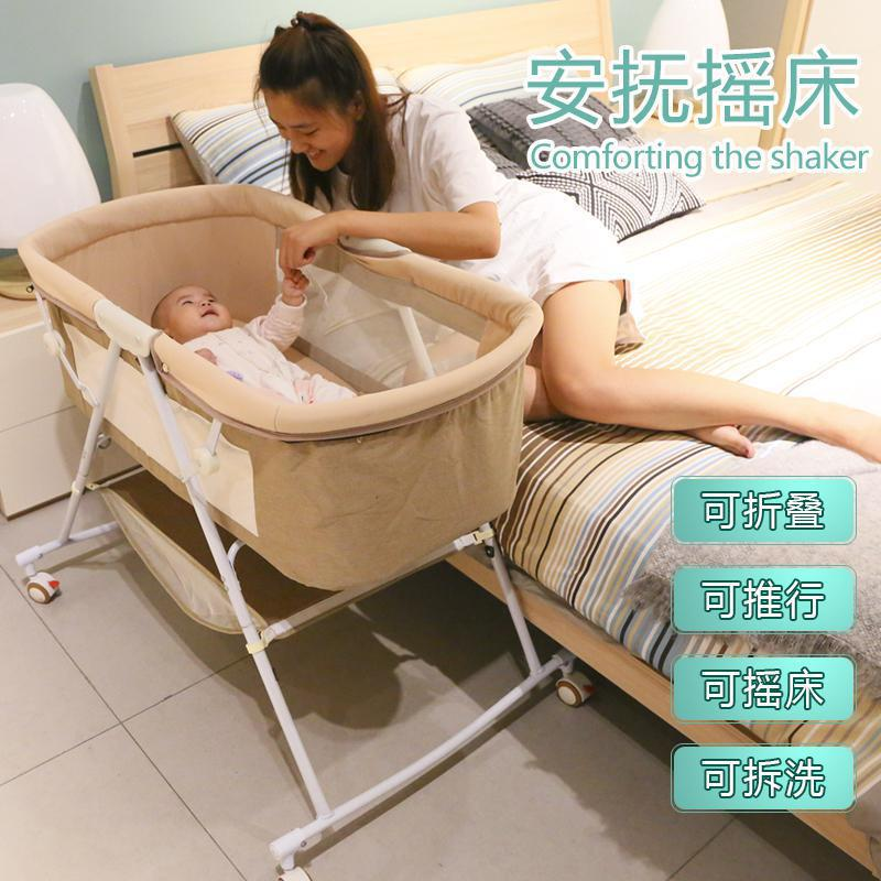 5 In1 Co-Sleeping  Cradle Cribs  Baby Roller Bed   Rocking Chair   The New Baby Bassinet Bed Portable Baby Moving  Baby Swing