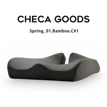 CHECA GOODS Premium Comfort Seat Cushion - Non-Slip Orthopedic 100% Memory Foam