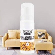 50 мл портативный бытовой химикаты многоцелевой ткань диван пена сухой очиститель для гостиной отель кожаный ковер