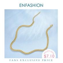 Enfashion звено цепи колье ожерелье Женские аксессуары нержавеющая