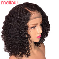 Brazilian Jerry Curl Lace Front Wigs Short Curly Bob Lace Front Wigs Natural Black Remy Bob Human Hair Lace Wig For Women Mellow