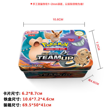 42 stks /set Pokemon cards  Iron Box TAKARA TOMY Battle Games Hobby Hobby Collectibles Game Collection Anime Cards for Children 2
