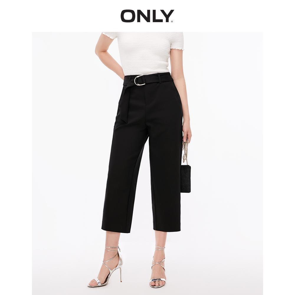 ONLY Women's Loose Fit Black Wide-leg Crop Pants | 119150519
