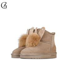 Buy GOXEOU/2019 Winter Women Boots Cow Suede Female Ankle Boots Slip-On Solid Women Shoes directly from merchant!