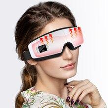 Smart 3D Eye Massager Vibration Eye Massage Glass Hot Compress Bluetooth Eye Care Instrument Eye Fatigue Glass Massager Dropship