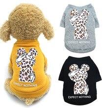 Стиль, одежда для собак, чистый хлопок, французский бульдог, толстовка, теплый свитер для кошек, Осень-зима, толстовки для питомцев, модная куртка для собак