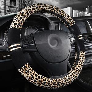 Image 2 - Automibile ステアリングホイール車のホイールカバー暖かいノンスリップスリーブ
