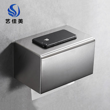 304 коробка для салфеток для туалета из нержавеющей стали, дыропробивной туалет, здоровье, картон, держатель для туалетной бумаги, коробка, водонепроницаемая бумажная коробка для выдергивания