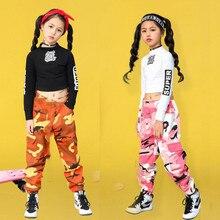 Детская одежда в стиле хип-хоп белое пальто розовые, желтые камуфляжные штаны для девочек, одежда для джазовых танцев, костюм, одежда для бальных танцев, сцена