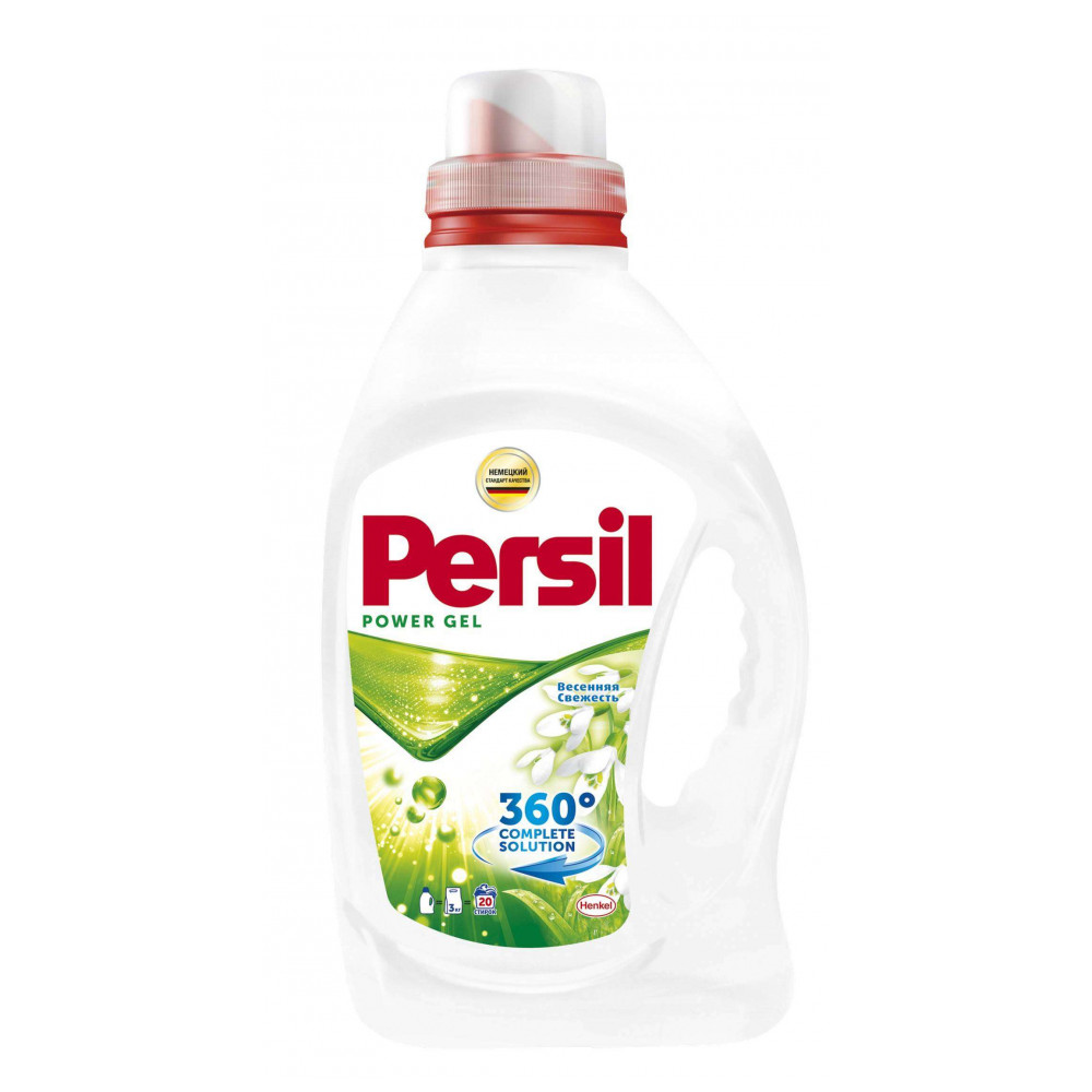 Home & Garden Household Merchandises Cleaning Chemicals Laundry Detergent Persil 428567