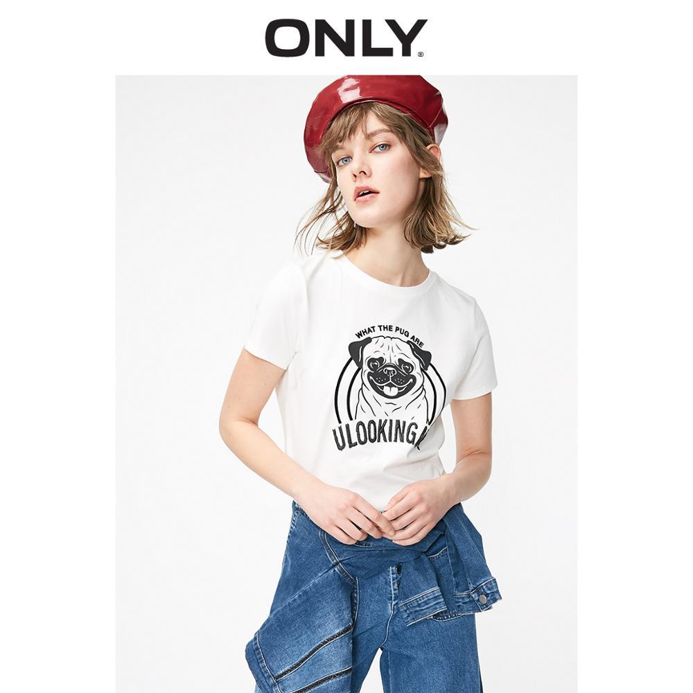 ONLY Women's 100% Cotton Animal Print Round Neckline Short-sleeved T-shirt   119101511