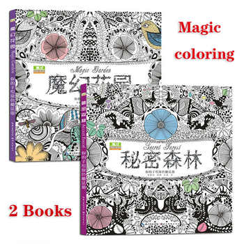 Student Hand-painted Coloring Book Magic Garden Secret Forest Adult Decompression Graffiti Book Creative Hand-painted Book