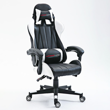 Gaming Chair Home Ergonomic Lifting Office Chair Competitive Reclining Chair Professional Headrest Armchair with Footrest
