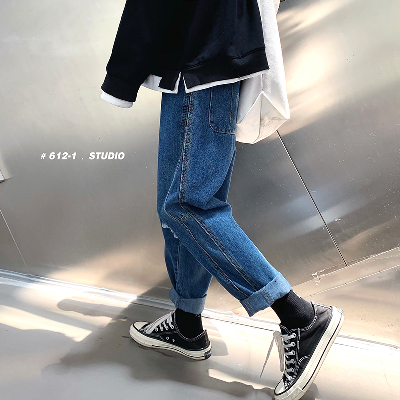 Men's Jeans 2019 Autumn And Winter New Loose Solid Color Hole Small Feet Jeans Youth Personality Fashion Trend Men's Clothing