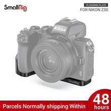 Smallrig vlogging placa de montagem para nikon z50 câmera rig com sapata fria montagem para microfone ou luz 2525