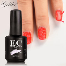 Gelike 15ml Nail Gel/Polish Remover Magic Healthy Fast Within 2-3 Mins Soak off Art Primer Lacquer