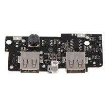 5v 2a Мощность банк Зарядное устройство модуль Импульсный повышающий