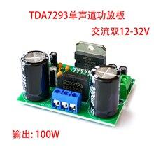Smart electronics tda7293 placa de amplificador de áudio digital mono único canal ac 12v 50v 100w