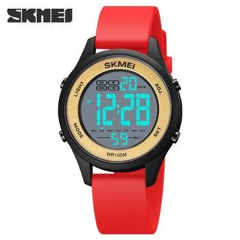 Детские часы SKMEI 1758 1