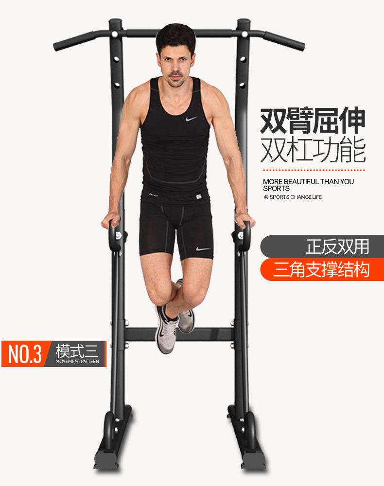 4 in 1 multifunctionele Gym Body Workout Oefening Sterkte Fitnessapparatuur Dubbele bar Indoor Pull Up Horizontale bar Power Tower - 4