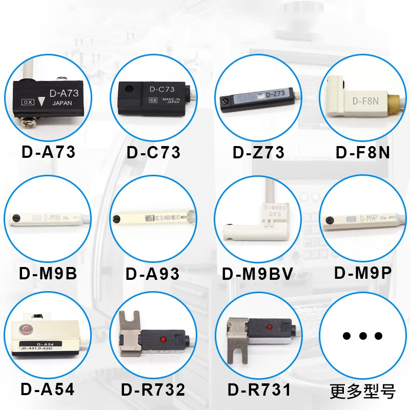 10pcs Air Cylinder AC DC 5-120V D-Z73 Magnetic Reed Switch NEW Free Shipping!