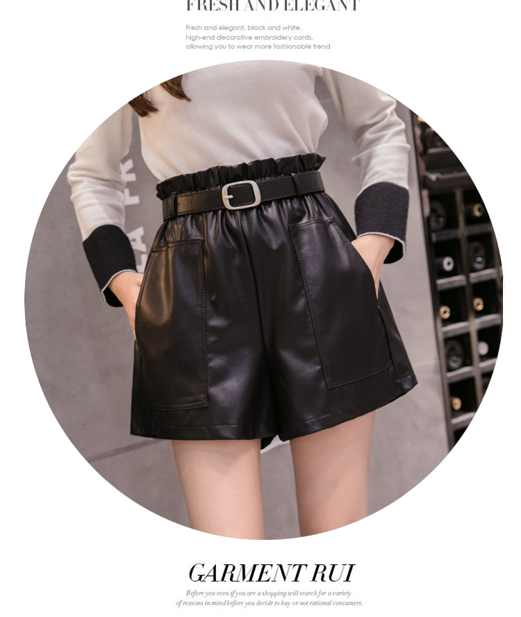 Elegant Leather Shorts Fashion High Waist Shorts Girls A-line  Bottoms Wide-legged Shorts Autumn Winter Women 6312 50 44