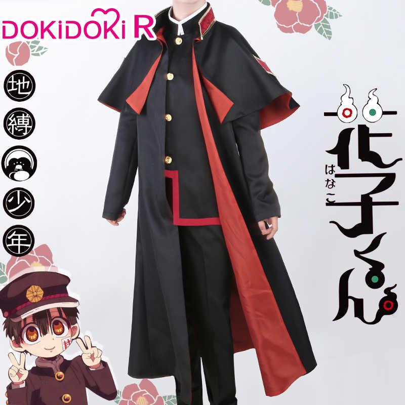 IN MAGAZZINO DokiDoki-R Anime Jibaku Shounen Hanako-kun Cosplay Jibaku Shounen Hanako Cosplay Uomini Costume Halooween Anime costume