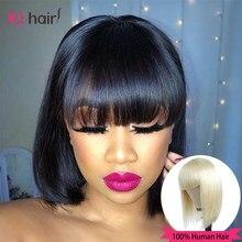 Parrucca Bob diritta XQ con frangia parrucche brasiliane per capelli umani per donne nere 100% parrucca piena per capelli Remy parrucche corte Bob