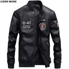 Мужская байкерская куртка из мягкой искусственной кожи демисезонная
