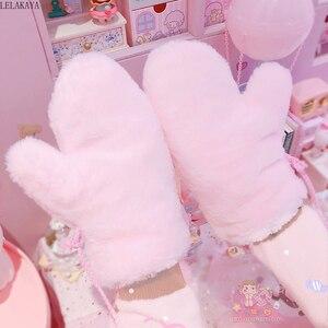 Image 4 - Dibujos Animados alas de estrellas Card Captor Sakura Luna figura de acción de gato Rosa guantes de lana suave con Rop invierno Keep Warm mejor regalo para niñas