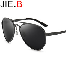 High quality sunglasses men and women polarized aluminum-magnesium sunglasses, outdoor goggles, driving polarizer