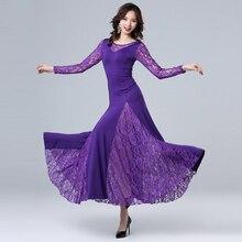 3 цвета платья для конкурса бальных танцев для женщин Современный вальс национальный стандарт Танцы платье с длинным рукавом халат