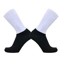Летние полосатые носки дышащие противоскользящие силиконовые велосипедные носки мужские спортивные футбольные носки для бега велосипеда