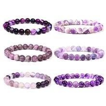 Натуральные пурпурные аметисты Агаты Халцедон камень бусины браслет ювелирные изделия для женщин мужчин femme homme фиолетовый браслет с драгоценным камнем подарок