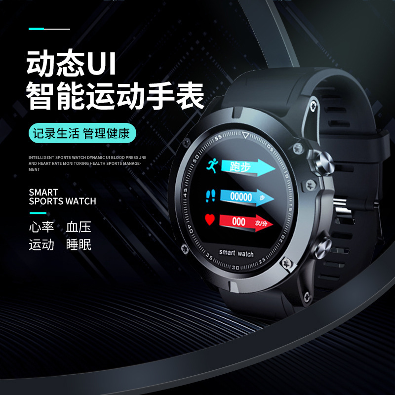 Cross-border Manufacturers Selling Bluetooth Heart Rate Smart Smart Watch Watch Popular Round Color For Long Life