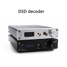 HIFI fever DSD decoder audio decoder DAC-X7 USB coaxial fiber AUX decoding amp high resolution converter amplifier