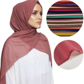 2020 muslim bubble chiffon hijab scarf for women foulard femme musulman arab head wraps islamic headscarf turkey scarf niqab 85 180 muslim rippled chiffon hijab scarf islamic headscarf foulard femme musulman arab head scarves