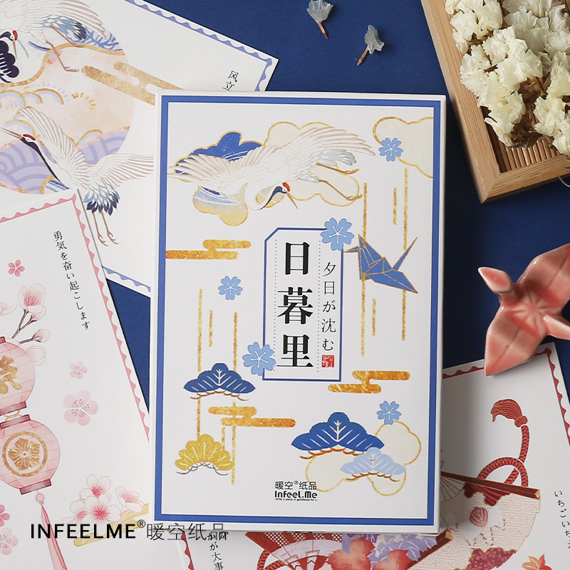 30 Sheets/Set Japanese Nippori Hand Painting Postcard Greeting Card Business Gift Card Message Card
