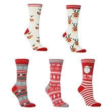 New Autumn winter new year Cotton Harajuku Retro Santa Claus Christmas Snow Elk Gift cotton Stretch