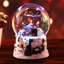 Вращающийся световой музыка Коробки хрустальный шар музыкальная