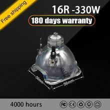 Бесплатная доставка, замена 16R 330W SIRIUS HRI, движущаяся головка, лучевая лампа MSD Platinum Sram, калибр лампы 56*565 мм