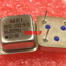 Crystal Oscillator Square Active Clock DIP-4 10pcs 66M 66MHZ Half-Size In-Line