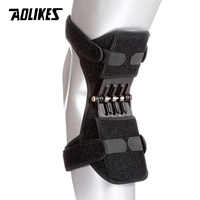 AOLIKES Joint Support Knee Pad Breathable Non-slip Lift Pain Relief For Knee Power Spring Force Stabilizer Knee booster For Elde